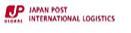 書留国際郵便